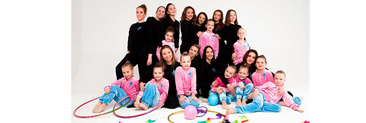 Клуб художественной гимнастики пируэт в москве фотоотчет с ночных клубов в томске